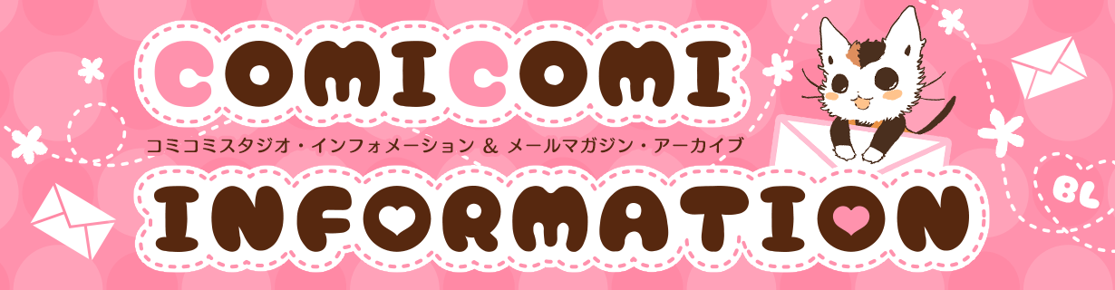 comicomi studio information